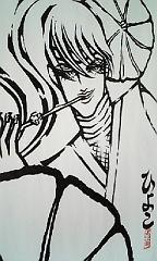 hiyoko-kuno-see.JPG